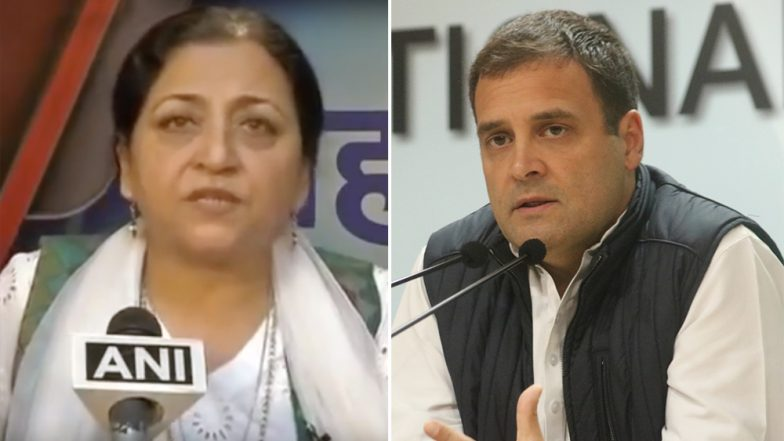 Madhu Kishwar Tweets 'Wait Till Rahul Gandhi Promises Free Sex For Adult Male', Gets Brutally Trolled on Twitter