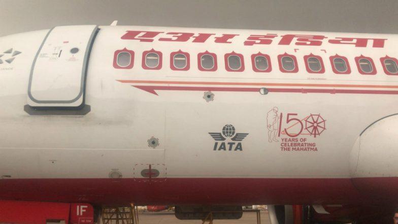 Air India Disinvestment: Amit Shah, Nirmala Sitharaman, Piyush Goyal And Hardeep Singh Puri Part of Panel; Nitin Gadkari Out
