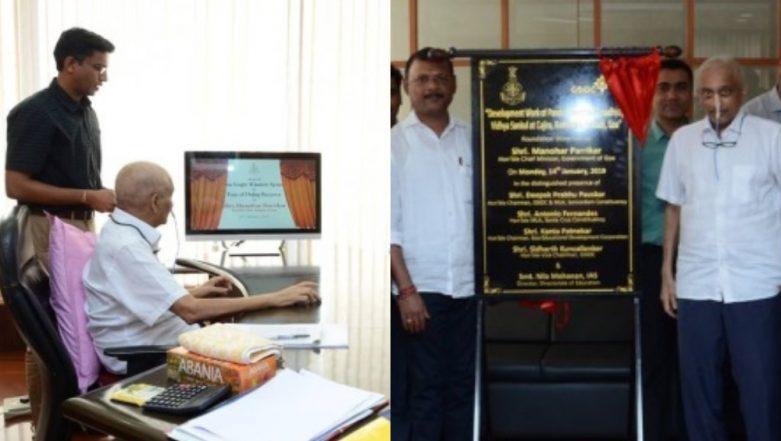 Manohar Parrikar Inaugurates Single Window Portal of Goa Investment Promotion and Facilitation Board