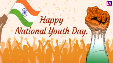 National Youth Day 2019 Wishes: Best WhatsApp Stickers, Swami Vivekananda Quotes, SMS, Messages, GIF Image Greetings to Send on Yuva Diwas