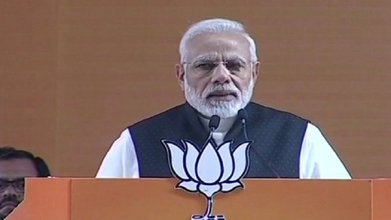 10% Upper Caste Quota to Boost Confidence of Financially Weak Citizens: PM Modi at BJP National Convention