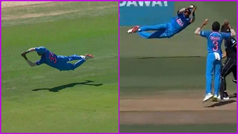 Hardik Pandya Returns to Indian Cricket Team With a Mind Blowing Catch to Dismiss Kane Williamson During IND vs NZ 3rd ODI, Watch Video