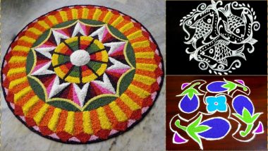 Latest Pongal 2019 Rangoli & Kolam Design Images: Easy Vegetable, Coconut, Fish Kolam With Dot Patterns for Thai Pongal (See Photos & Videos)