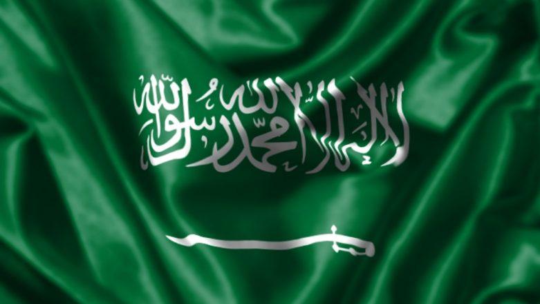 Saudi Forces Kill 8 Terrorists in Security Operation in Qatif