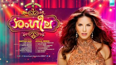 Sunny Leone Announces Her Debut in Malayalam Films With 'Rangeela' (Read Deets)