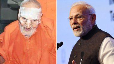 Sri Sri Sri Shivakumara Swamiji Treated Me Like His Son, Says PM Narendra Modi at 15th Pravasi Bharatiya Diwas Convention in Varanasi; Watch Video