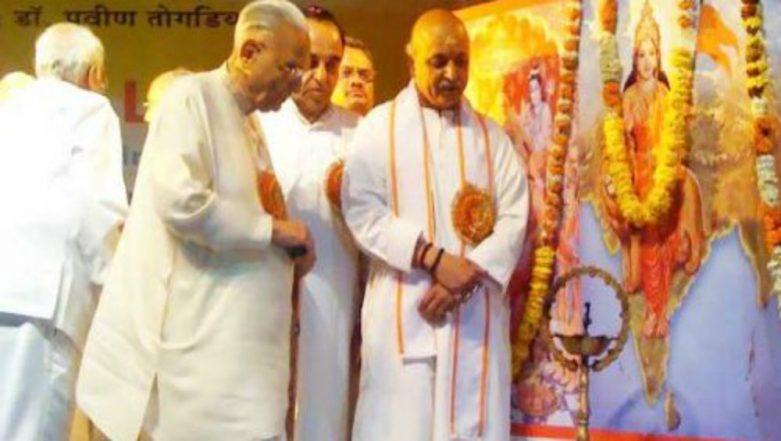 Ex-VHP Chief Vishnu Hari Dalmia Dies at 91