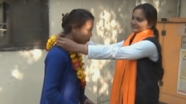 Uttar Pradesh: Women Separated Six years Ago, Divorce Husbands to Marry Each Other; Watch Video