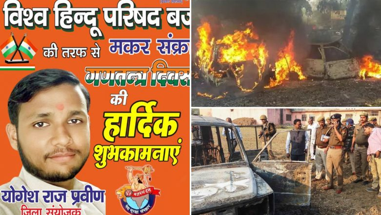 Bulandshahr Violence Key Accused Yogesh Raj Features in Bajrang Dal, VHP Posters Greeting UP Residents Ahead of Republic Day