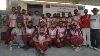 Is Bahrain vs Saudi Arabia T20 Cricket Match Live Streaming Available Online? Get ACC Western Region T20 2019 Live Score and Other Details