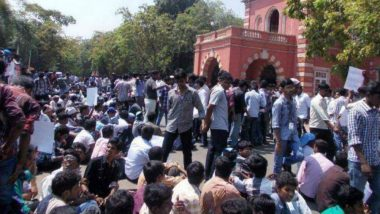 Anna University Students' Protest Against Arrear System! Know Everything About Exam Regulation 2017