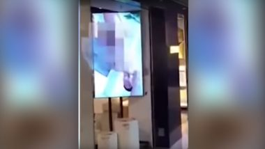 Porn Clip Plays Accidentally on TV Screen at IKEA Store in China (Watch Video)