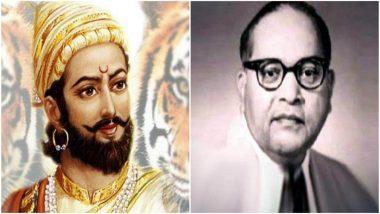 Maharashtra Not to Include Anniversaries of Chhatrapati Shivaji Maharaj, Rajarshi Shahu, Mahatma Jyotiba Phule, B R Ambedkar from 2019 Calendar