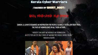 Hindu Mahasabha Website Hacked by 'Kerala Cyber Warriors' to Avenge Shooting of Mahatma Gandhi's Effigy