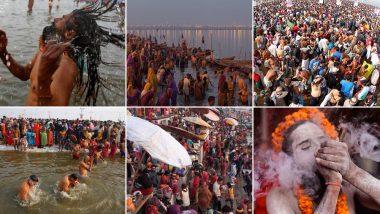 Kumbh Mela 2019 Begins in Prayagraj On Makar Sankranti as Lakhs of Devotees And Sadhus Take Shahi Snan in River Ganga at Sangam Ghat