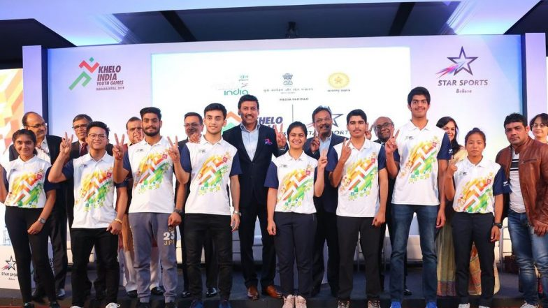 Khelo India Youth Games 2019 Day 1 Schedule & Live Streaming on