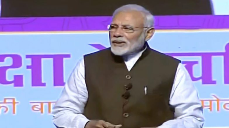 'PUBG Wala Hai Kya?' PM Narendra Modi Quips at Pariksha Pe Charcha 2.0 On Question Around Online Games Being a Distraction; Watch Video
