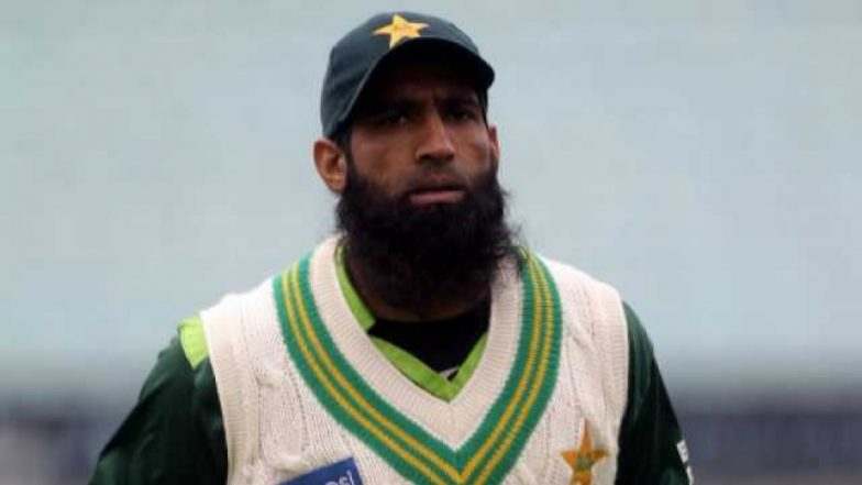 Mohammad Yousuf Believes That Pakistan Can Beat Australia on Aussies Soil; Twitterati Label him as 'Awful Pundit'