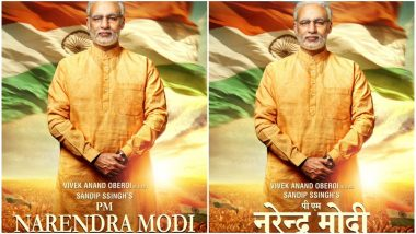 PM Narendra Modi Biopic Controversy: Director Sandip Singh Clarifies Why Javed Akhtar and Sameer's Names Are On Movie Posters