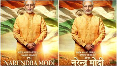 'PM Narendra Modi' Starring Vivek Oberoi Gets U Certificate From CBFC