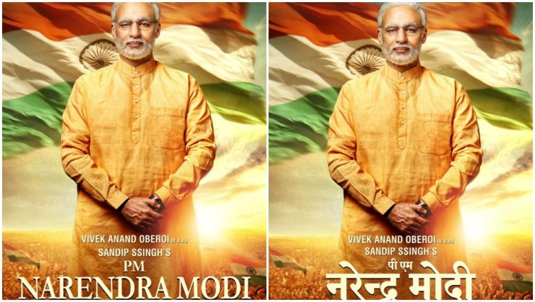 Narendra Modi Biopic Starring Vivek Oberoi: Producing the Movie Is a Huge Honour, Says Anand Pandit