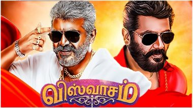 Viswasam Latest News Information Updated On January 20 2019