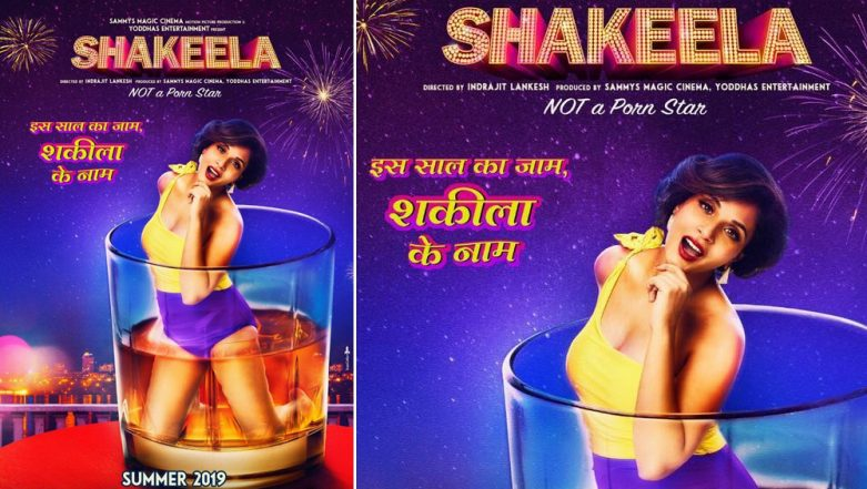 Shakeela New Poster: Let Richa Chadha Take You Back to the '90s Glamour - View Pic