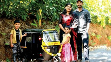 Kerala Man Makes Cute Mini Auto Rickshaw for His Kids to Play; Social Media Praises His Skill (Watch Video)