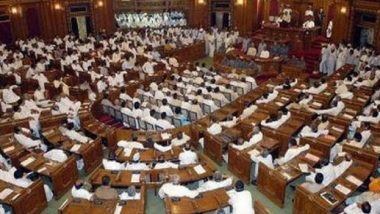 Tamil Nadu Assembly Pays Homage to Atal Bihari Vajpayee, Karunanidhi and Former Members