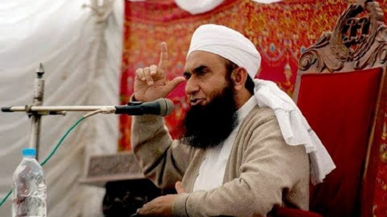 Maulana Tariq Jameel Suffers 'Heart Attack', Undergoes Angioplasty at Lahore Hospital
