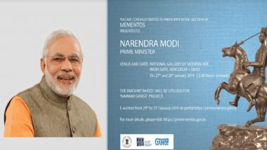 Auction of Mementos Gifted to PM Narendra Modi at pmmementos.gov.in: Rs 5 Lakh Each For Painting, a Wooden Bike