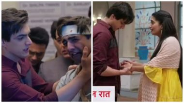 Yeh Rishta Kya Kehlata Hai January 17, 2019 Written Update Full Episode: Will Naira Find Out about Kirti's Critical Condition?