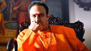 NTR Mahanayakudu Full Movie Leaked by TamilRockers! Nandamuri Balakrishna's Film Available for Free Download