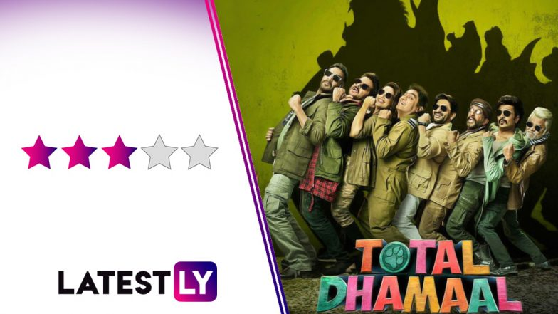 Total Dhamaal Movie Review: Ajay Devgn, Anil Kapoor and Madhuri Dixit's Madcap Treasure Hunt Is a Surprisingly Fun-Filled Ride With a Few Bumps on the Way