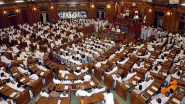 UP Assembly Passes Recovery of Damages to Public, Private Properties Bill 2020 Among Others