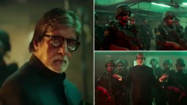 Amitabh Bachchan Introduces Mumbai Police's Highly Trained Quick Response Team (Watch Video)