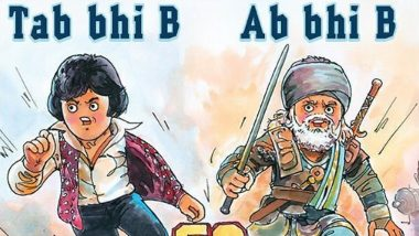 Amul Celebrates Amitabh Bachchan's 50 Years In Bollywod With This Amazing Doodle (See Picture)