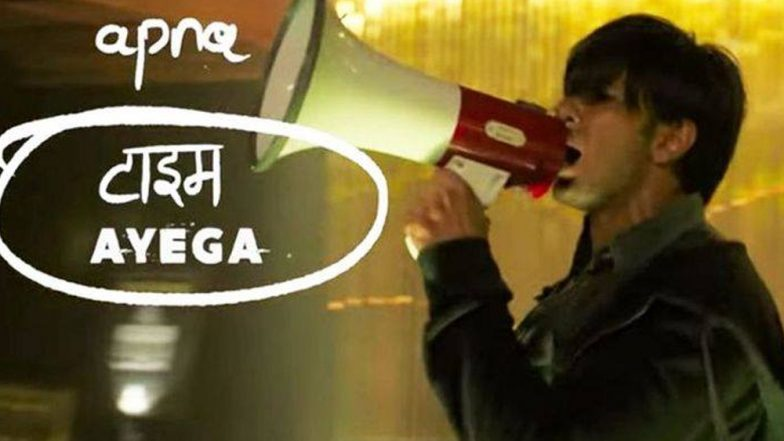 Single On Valentine's Day? Gather to Shout 'Apna Time Ayega' at Connaught Place in Delhi on February 14