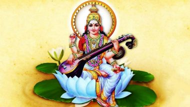 Basant Panchami 2019: Kalidas to Kamadeva, Here's Interesting Mythological Tales Behind Saraswati Puja