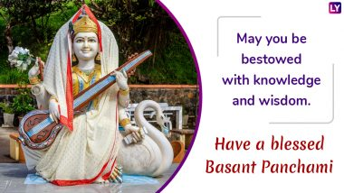 Happy Basant Panchami 2019 Messages & Greetings: Saraswati Puja Wishes, WhatsApp Stickers, Mantra, GIF Images to Send on Vasant Panchami