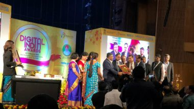 CBSE Wins Digital India Awards 2018 Under 'Exemplary Online Service' For Its Online Initiatives at cbse.nic.in, cbseresults.nic.in