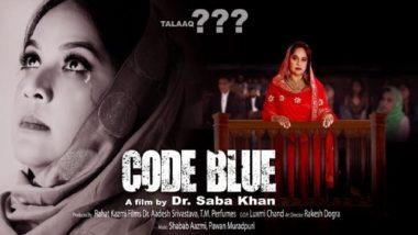 Code Blue: Film on 'Triple Talaq' Premieres at Berlin Film Festival