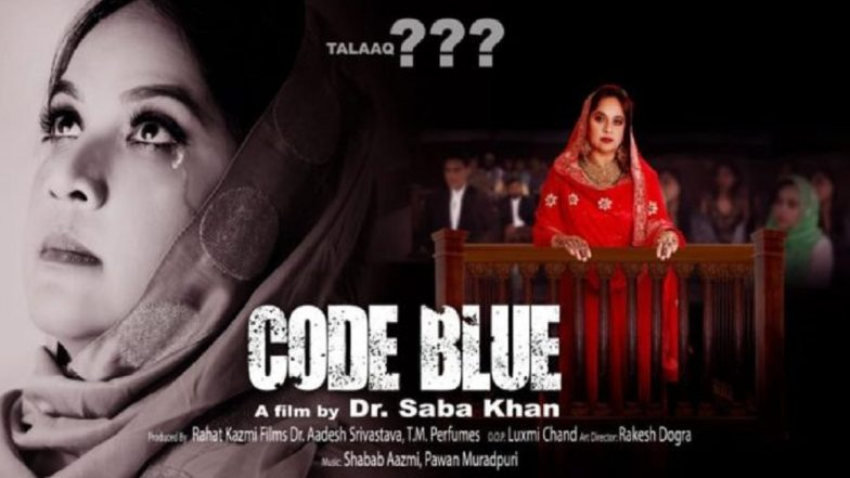 Code Blue: Film on 'Triple Talaq' Premieres at Berlin Film Festival