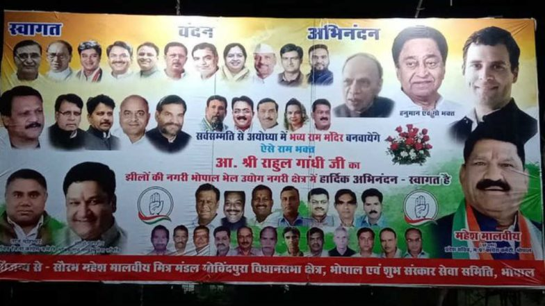 Rahul Gandhi Will Build Ram Temple in Ayodhya by Consensus, Claim Congress Posters in Madhya Pradesh