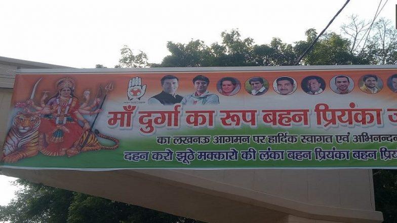 Priyanka Gandhi is 'Maa Durga Ka Roop', 'Badlaav Ki Aandhi' and More In Congress Posters Welcoming Her in Lucknow; See Pictures