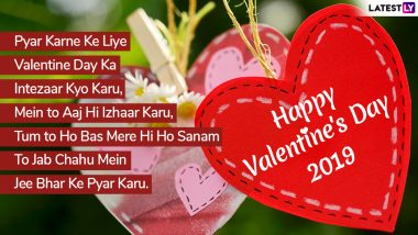 Valentine's Day 2019 Romantic Shayari in Hindi & Urdu: WhatsApp Stickers, Quotes, Messages, SMS, GIF Images, Instagram Love Posts to Wish Happy Valentine's Day