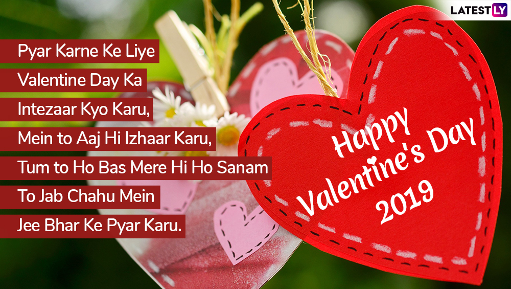 Phenomenal Valentines Day 2019 Romantic Shayari In Hindi Urdu Whatsapp Funny Birthday Cards Online Alyptdamsfinfo