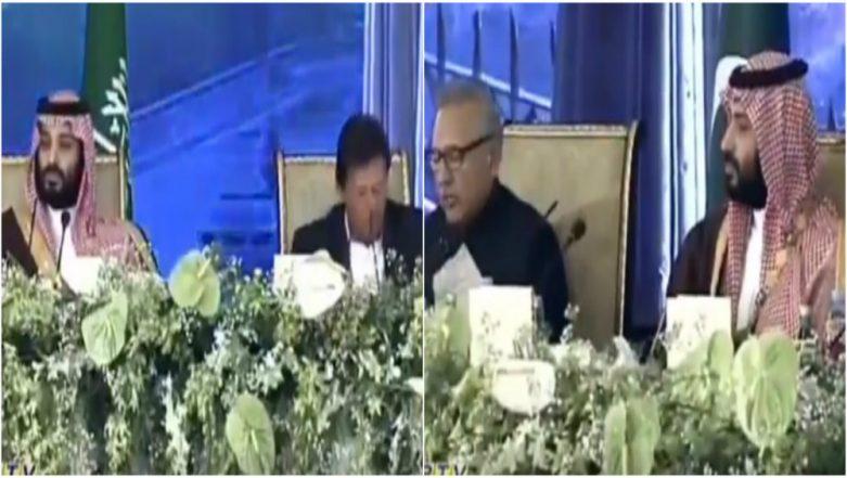 Saudi Crown Prince Mohammed bin Salman Disrespected in Pakistan? Imran Khan Eats, President Alvi Forgets to Stand For Speech; Watch Video