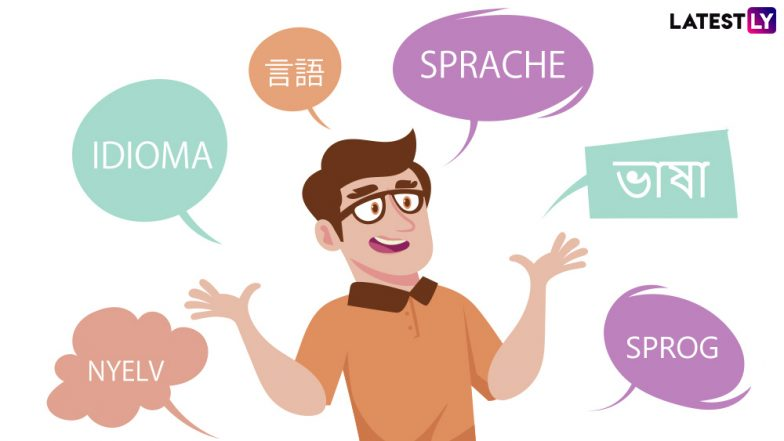 International Mother Language Day 2019: Theme, Significance & History of the Day That Promotes Multilingualism