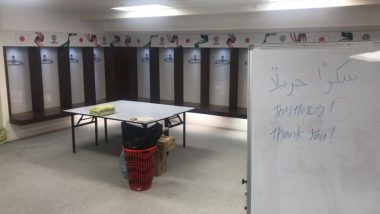 Dejected Japan Football Team Cleans Up Dressing Room Despite AFC Asian Cup 2019 Final Loss to Qatar